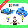 Electric Hoist Hoisting Equipment Wire Rope Hoist