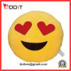 Emoji Large Pillow Heart Eyes Plush Cushion