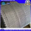 Hot Sale Square Wire Mesh in High Quality