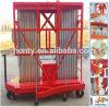 8m Double Mast Aluminum Alloy Vertical Platform Lift