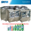 Carbonated Soft Drink Filling Machine (DCGF)