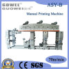 Printing Coating Machine for Aluminium Foil (ASY-B)