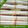 Custom Size Natural Reed Diffuser Rattan Sticks