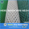 HDPE PP Extruded Plastic Net
