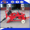 Multi-Fuction Farm Peanut Digger/Cultivator /Harvester for 50-70HP Tractor