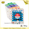 Children Jigsaw Puzzle Production (JHXY-PZ002)