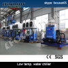 Focusun High Efficiency Low Temp. Water Chiller Chilling System