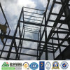 2015 High Rise Steel Construction Office Building in Nigeria