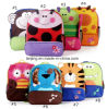 Bw1-192 3D Lovely Animal Kids School Laptop Backpack Bag