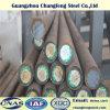High Speed Steel Round Bar (1.3243/SKH35/M35)