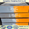 1.2083/420/S136 Stainless Steel Plate For Corrosion-resistant Die Plastic