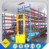 Storage Warehouse Medium Racking with CE