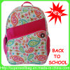Full Printing Fashion Colorful School Backpack Students Backpack for Girls