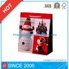 Christmas Red Holiday Paper Bag, Cosmetic Bag, Gift Bag