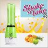 500ml Mini Electronic Shake N Take 3 Blender (KLST03)