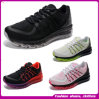 2014 Factory Wholesale Fashion Sport Shoes with Air Free Sole Running Shoes (m863322)