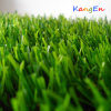 Popular Bicolor U Shape Synthetic Grass for Landscaping (BET-B36)