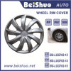 New ABS 13′′-15′′ Plastic Car Wheel Cover Rim