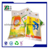 Accept Custom Order Rice Bags Design Printing