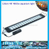 "48"" LED Aquarium Light 1200mm Dimmable LED Aquarium Light with Controller 2012 Hot (HY-A48*3w-B)"