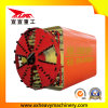 Rectangle Pipe Jacking Machine for Pedestrian Path