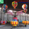 Amusement Park Equipment-Samba Balloon Ride, Trailer Samba Balloon