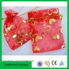 Nice Organza Bag with Pattern, Organza Pouch, Drawstring Organza Bag