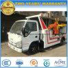 Isuzu Road-Block Removal Truck 4X2wreck Truck