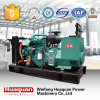 Cheaper 50kw Electric Diesel Power Generator Set for Standby Use 50kw Diesel Generator with Yuchai Engine