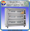 Price of Bakery Machinery, Electric Baking Oven