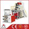 China Plastic Bag Blow Machine