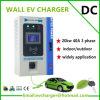 EV Fast Charging Station System (AC) / EV Manufacturer