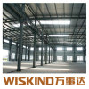 Wiskind Warehouse Prefabricated Structure Steel