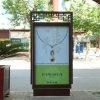 43′′ Advertisng Digital Signage/Waterproof Stand Kiosk