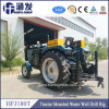 Hfj180t Cheap Small Water Well Drilling Rig