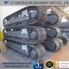 Excavator Track Link Assembly/ Track Shoe for Excavator/Engineering and Construction Machinery Parts Rubber Track Undercarriage