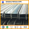 Mild Construction Popular Design H Channel Steel Beam