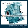 Mining Centrifugal Slurry Pump (HS series)