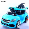 Toy Car Four-Wheel Dual Drive Swing Children′s Electric Cars