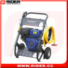 New and Old High Pressure Washer Water Cleaners