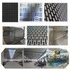 Perforated Metal Mesh (LOW Price)