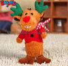 Soft Plush Christmas Deer Animal Pet Toy for Dog and Cat Bosw1084/15cm