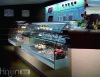 Japanese Marble Right-Angle Cake Showcase, Patisserie Display Refrigerator, Bakery Equipment (G510FS)