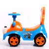 Assembling Custom Made Cheapest Children Swing Car Toys