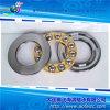 A&F Bearing 51321M Thrust Ball Bearing Ball Bearing