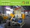Plastic Crusher (FS1000B-1)