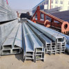 Steel Frame Parts Welded by H Steel Beam