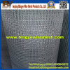 (15 years factory) Crimped Wire Mesh From Anping Factory
