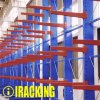 Warehouse Storage Adjustable Cantilever Racking