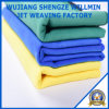 Professional Microfiber Suede Gym Towel